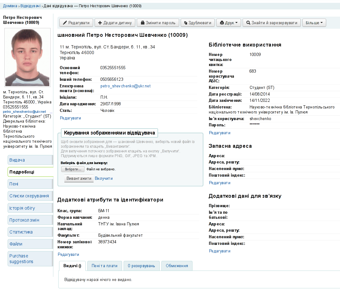 Intranet member profile.png